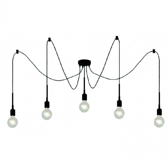 Suspension modulable 5 lumières